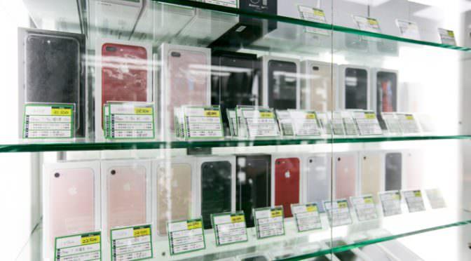 三星新手機 Note 8 強勢發表 – 將在9月1號開放預購!
