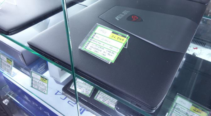 台中青蘋果3c收購二手筆電,買賣中古筆記型電腦估價,筆電回收注意事項說明