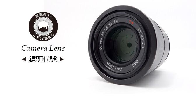 單眼相機鏡上的英文代碼鏡頭 認識鏡頭代碼 圖文解說鏡頭代碼(代號)對照表 鏡頭代號意義